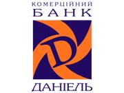 """17 февраля банк """"Даниэль"""" закроется"""