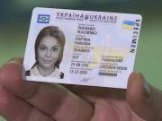 Українці з ID-паспортами не можуть відкрити рахунки - ЗМІ