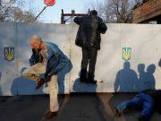 В Донецкой области десантники отбили нападение на гособъект – Минобороны