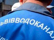 «Львовводоканал» начал майнить криптовалюту - СМИ