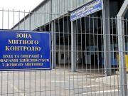 Закон про новий митний тариф України набув чинності