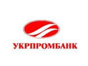 НБУ: Інтерес до участі у капіталі Укрпромбанку проявили американські, російські і шведські компанії