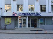 Закарпатский КОМИНВЕСТБАНК увеличил свой уставный капитал