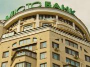 ФГВФЛ сдал в аренду недвижимость Мисто Банка