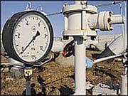 """""""Нафтогаз"""" призывает Европу к изменению схемы покупки газа в РФ"""