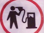 """Еврономера"" протестуют против высоких цен на топливо"