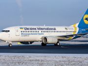 Державіаслужба проведе позапланову перевірку МАУ після інцидентів на рейсах авіакомпанії