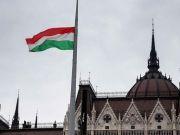 Скасування податків і пільгові кредити: в Угорщині планують збільшити субсидії багатодітним сім'ям