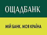 Ощадбанк - банк-партнер благотворительной программы «Ладошка счастья»