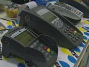 З 1 серпня українці зможуть знімати готівку в магазинах, що застосовують РРО