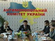 АМКУ возбудило дело против 5 компаний по факту приостановления продажи нефтепродуктов с АЗС в Днепропетровской области за наличные