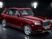 Кросовер Rolls-Royce Cullinan представлено офіційно