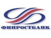 Главой Наблюдательного Совета ФИНРОСТБАНКа назначен Александр Бондарев