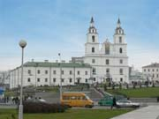 МВФ даст Белоруссии деньги без политики, но с условиями