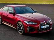Представлен новый BMW 4-Series Gran Coupe (фото)