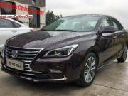 Китайці представили новий седан, схожий на Лексус