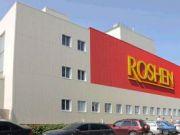 Липецкая кондфабрика Порошенко остановится на 2 недели - из-за перепроизводства