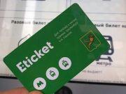 В метро Харькова заработала система оплаты проезда Е-ticket