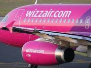 Wizz Air запускает два новых рейса в Харьков и Львов