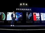 Xiaomi представила флагманський смартфон з підтримкою 5G (фото)