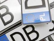 """В Верховной Раде готовят льготы для владельцев авто на """"еврономерах"""""""
