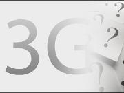 Найбільші оператори Китаю і Тайваню припиняють підтримку 3G