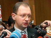 МЗС: Україна і РФ підписали протокол про розмежування Азовського і Чорного морів