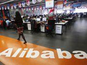 Китайскую Alibaba оценили в $128 млрд