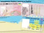 Кабмин установил новые правила выдачи первого удостоверения начинающим водителям