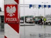 Поляки выделили миллион евро на укрепление границы с Украиной