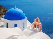 Грецький острів пропонує житло і 18 тисяч євро новим мешканцям
