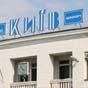 В аеропорту «Київ» встановили новий контроль пасажирів, які вилітають