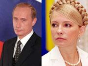 Путин и Меркель зачищают Украину?
