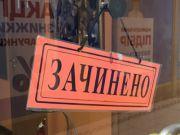 Хотят ли украинцы введения жесткого карантина - опрос