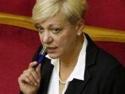 Гонтарева підпише три гривневі банкноти