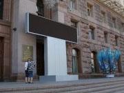 У Києві згорів годинник Євро-2012