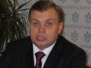"""АМКУ: """"УкрГаз-Энерго"""" предоставил не точную информации"""