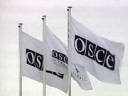 """ОБСЕ заявила о начале реализации """"дорожной карты"""" по Украине: детали"""