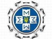 Держкомстат: Падіння промвиробництва в Україні в квітні-2009 прискорилось до 31,8%
