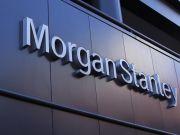Morgan Stanley и Merrill Lynch ожидают открытия доступа к ОВГЗ