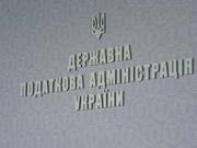 ГНА во Львовской обл. за 7 мес. 2009 г. установила 47 фактов необоснованной заявки на возмещение НДС из бюджета на 115,3 млн грн.