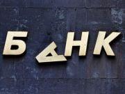 """Російський банк просить Порошенка скасувати арешт своєї української """"дочки"""""""