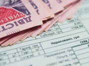 Які доходи для розрахунку субсидії будуть враховані, якщо людина вперше подає документи на соцдопомогу