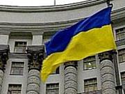 Повторной кибератаки на правительственный портал нет – Саенко