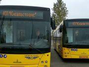 Украина установила пошлину 35% на транспортные средства из Республики Беларусь