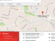 В Google Maps з'явився інструмент, який покаже, де і коли ви були
