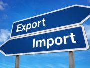 Цьогоріч світова вартість імпорту продовольства зросте майже на 3% - експерти