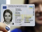 ID-паспорт: скільки коштує і як оформити