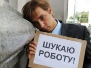 Портрет украинского безработного (инфографика)