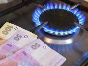 Цены на газ достигли 20 гривен: поставщики установили тарифы на сентябрь
